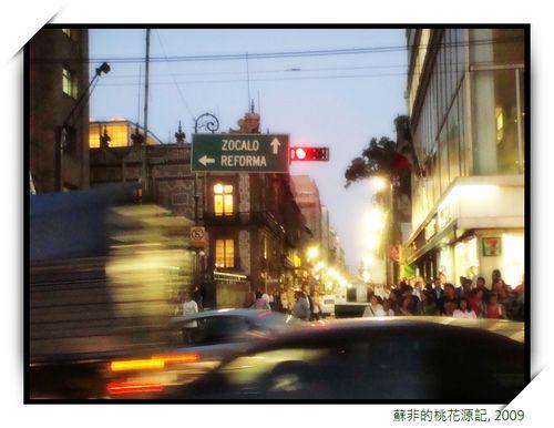 Mex street