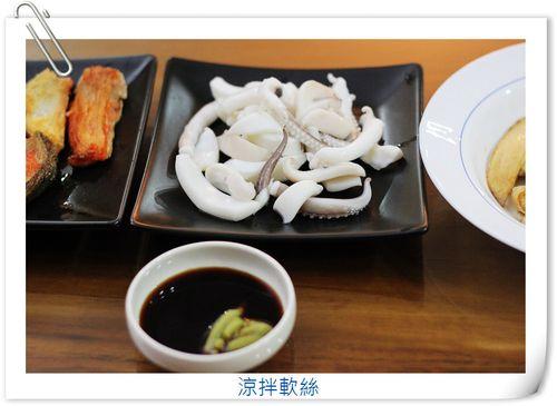 1220_dinner-2
